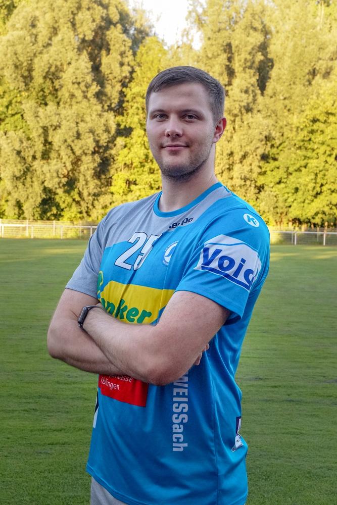 Julius Watzek